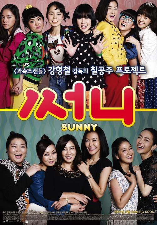 sunny_poster2